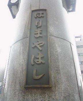 200408181358.jpg
