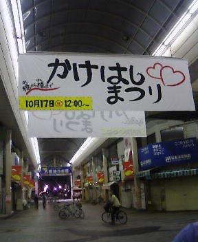 200409172000.jpg