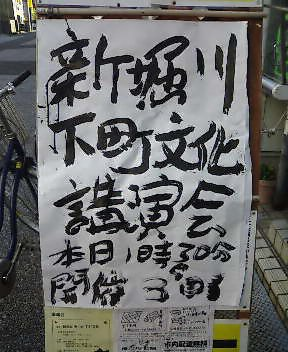 200510231508.jpg
