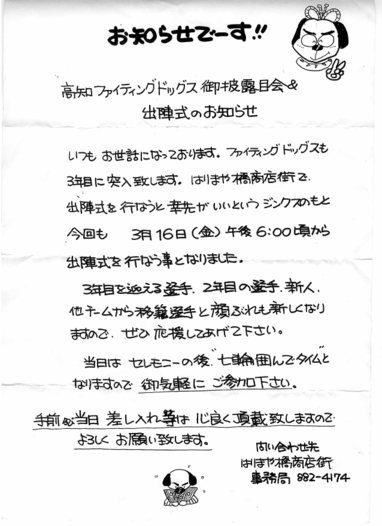 20070316_3