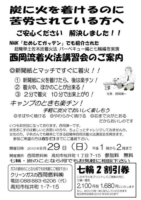 100829web_2