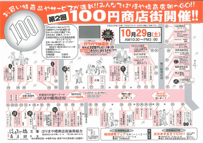 20111020135418200_0001_3
