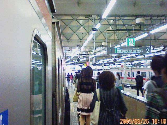 渋谷から横浜へ
