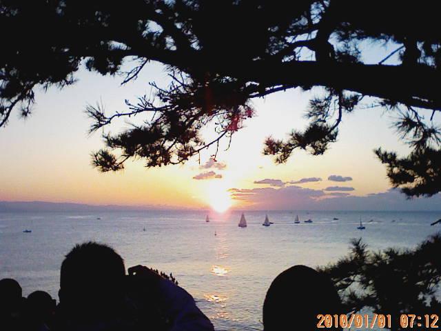 桂浜日の出