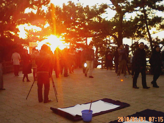 桂浜日の出2